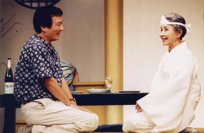 リハビリ的南田洋子